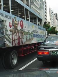 R0019461