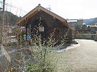 R0034168