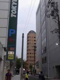 R0035774